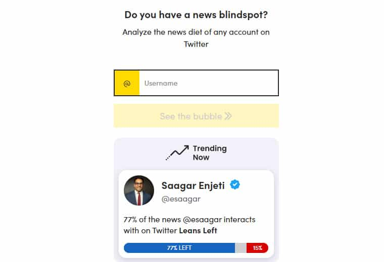 blindspotter screenshot